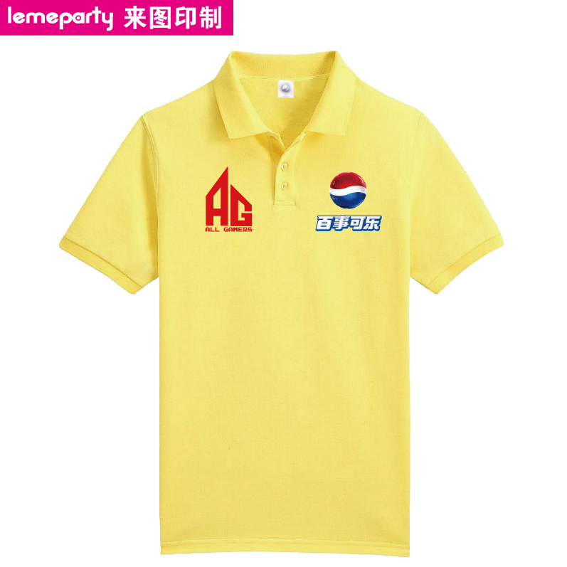 Custom t-shirt polo shirt overalls class service diy custom costumes custom lapel short sleeve embroidery custom logo printed map