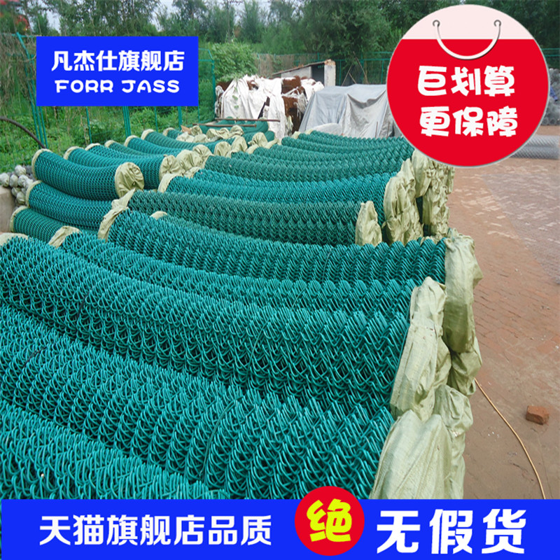 Customization: a variety of plastic coated chain link fence barbed wire galvanized chain link fence tennis court fence fence fence fence