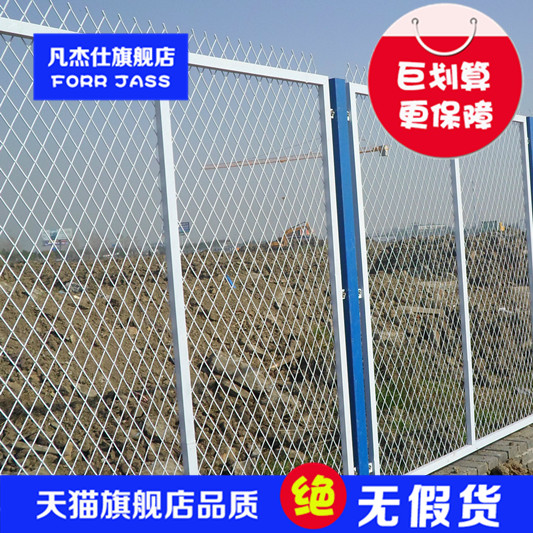 Customization: steel mesh fence fence warehouse plate punching net net net fence fence fence diamond mesh