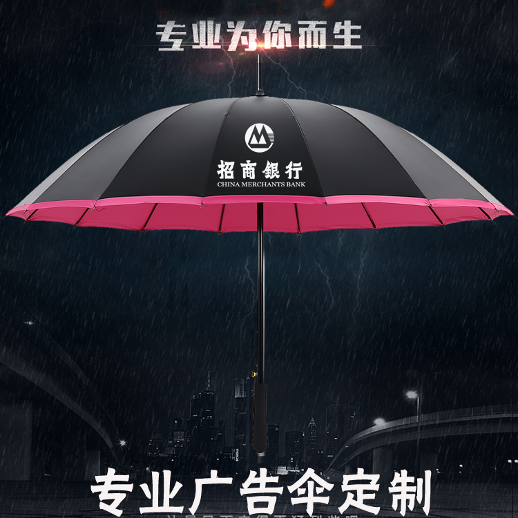 Customized business advertising umbrella vinyl sun umbrella skillet automatic umbrella 16 bone umbrella gift umbrella printed logo