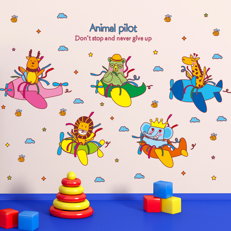 Cute animal cartoon children's room bedroom bedside baby boy aircraft infant nursery wall stickers furnished klimts