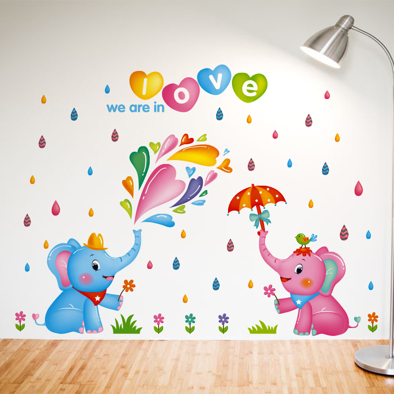 Cute love baby elephant children's room raindrop grass umbrella kindergarten children's room decorative wall stickers removable stickers