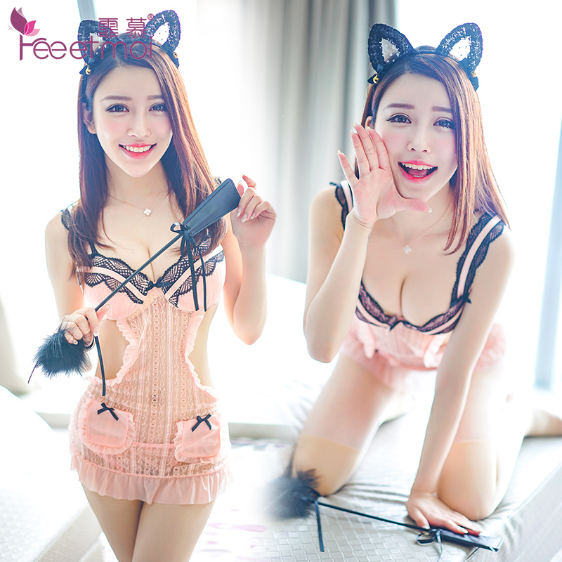 Cute maid sexy lingerie suit three female perspective sexy lace chest a backless uniforms temptation pajamas