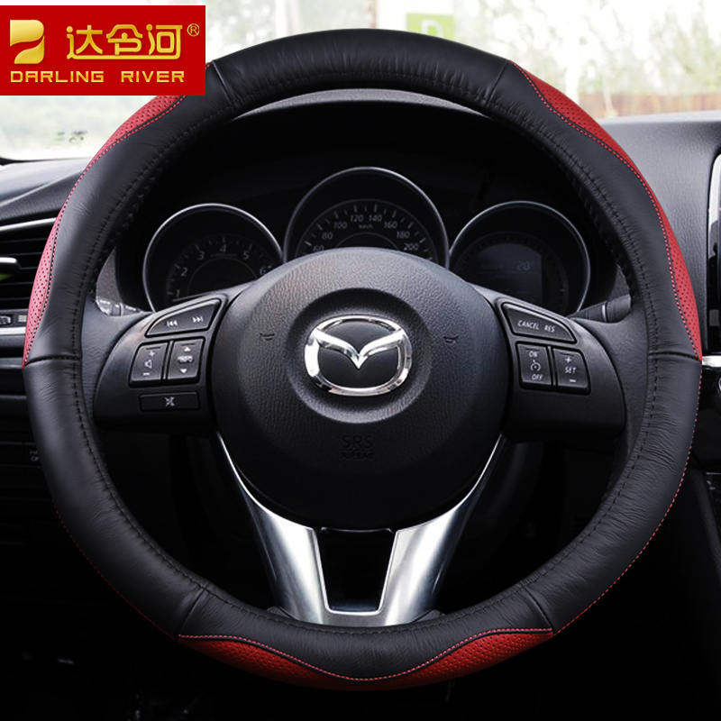Cx-4 mazda cx-5 angkesaila cx-7 core wing horse 6/horse 2/horse 3 leather steering wheel cover to cover