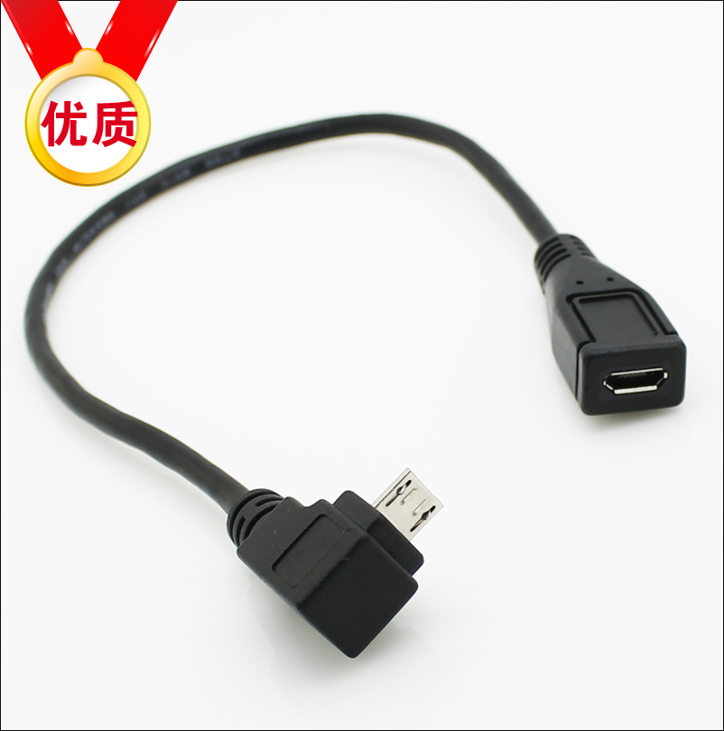 Cy 90 degree elbow micro usb extension cable micro usb 5pin male to female extension cable 25 cm