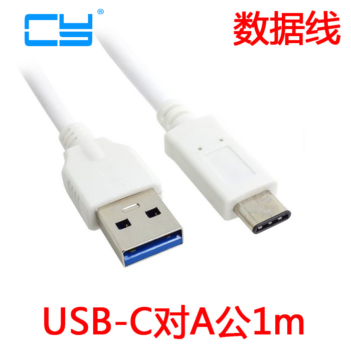 Cy chen yang white 3.1 type c type 3.0 a male usb nokia nokia n1 tablet pc adapter cable