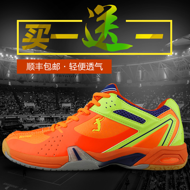 Cybex sharp badminton shoes lightweight breathable slip damping professional sports shoes authentic men's shoes