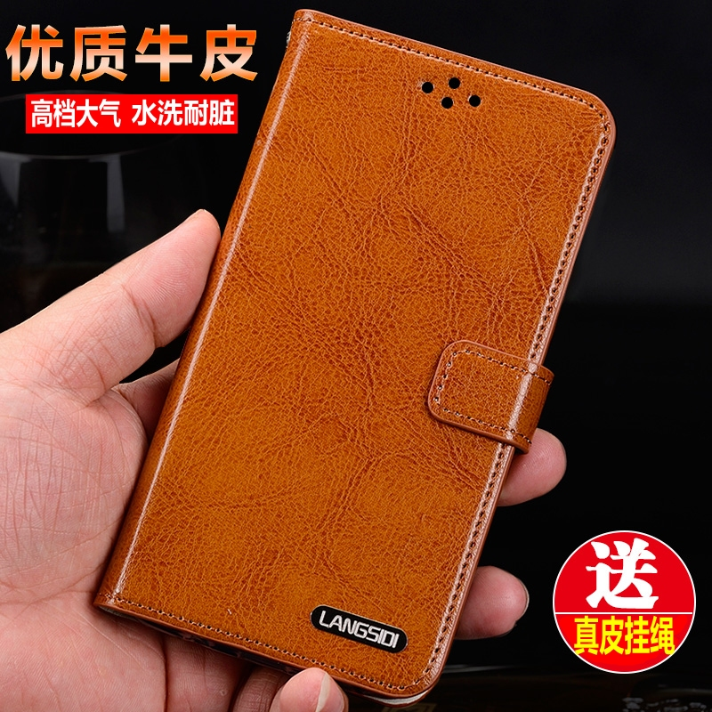 D199 tat 4 mobile phone shell mobile phone sets holster huawei huawei G7Plus hard and soft shell genuine leather protective sleeve clamshell