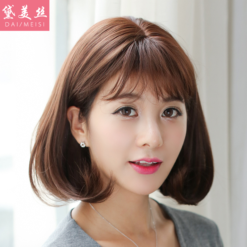 Dai meisi wig female sweet air bangs wig female short hair bobo bobo head straight hair wig pear head