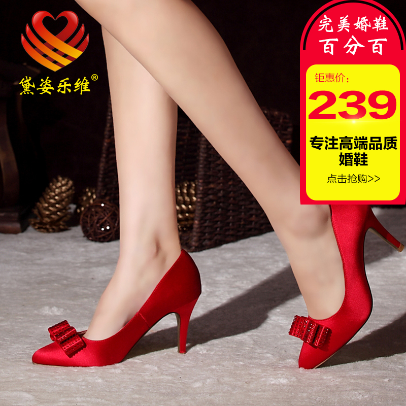 Dai zi levay new satin wedding shoes red bridal shoes wedding shoes high heels fine with pointed bow shoes singles