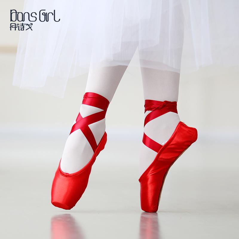 Get Quotations · Dan poetry ge dance shoes adult female ballet shoes pointe  shoes ballet shoes dance shoes practice 09ca651866d5