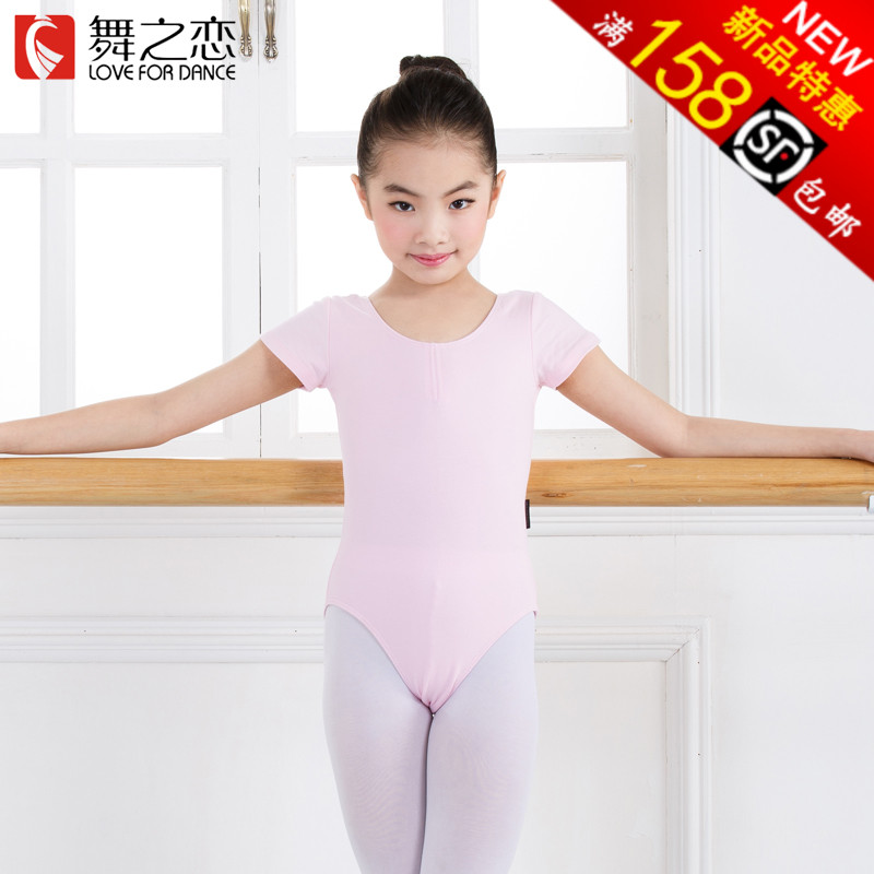 68fa9215d80c China Ballet Clothes Children