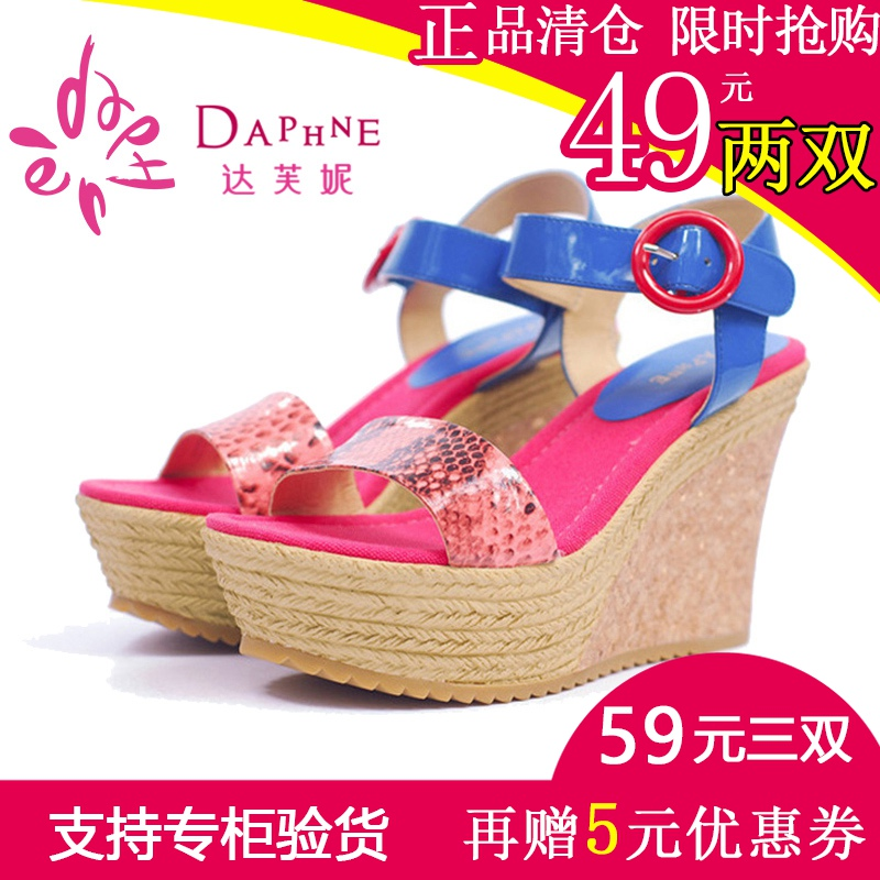 af93a180fdd Get Quotations · Daphne counter genuine new fashion snakeskin pattern spell  color sandals women sandals high heels shoes 1013303049