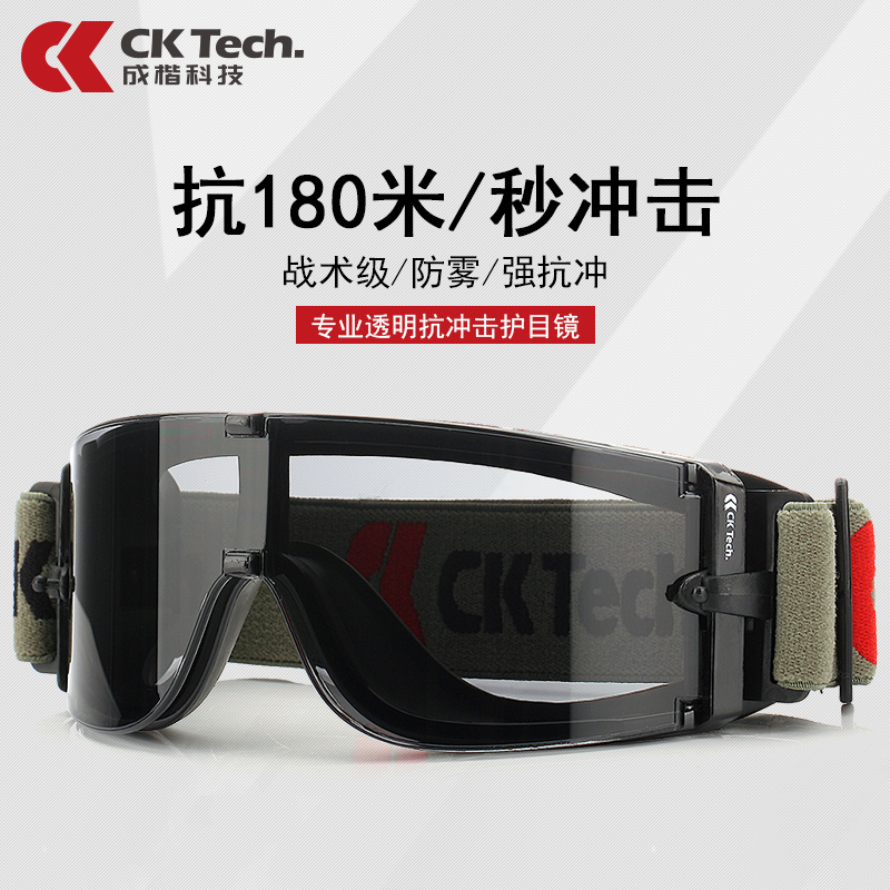 Dark green sheet impact protective glasses wind and dust goggles fogging goggles riding wind and dust goggles