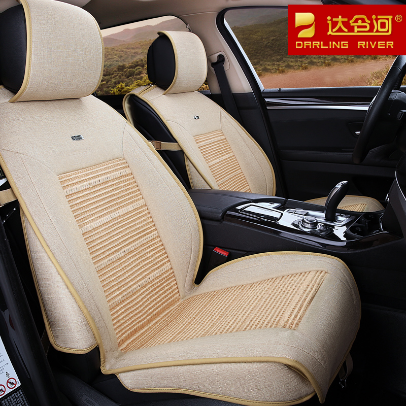 Darling fashion breathable fabric cushion summer new ice silk liangdian custom designed with car seat