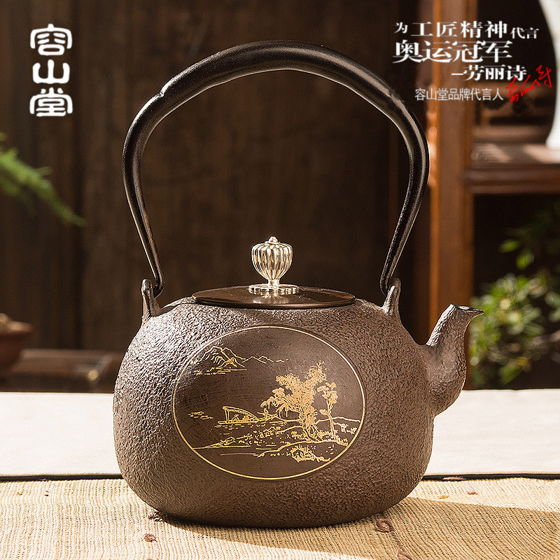 Darongshan hall cast iron pot shenghu tang southern japan handmade craft copper gilt old iron pot lid
