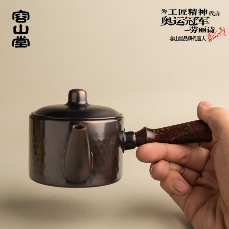 Darongshan hall japanese handmade copper kettle copper kettle copper pot purple copper hammer head pattern side of the urgent need pot gorkon tortoiseshell pattern Brassware