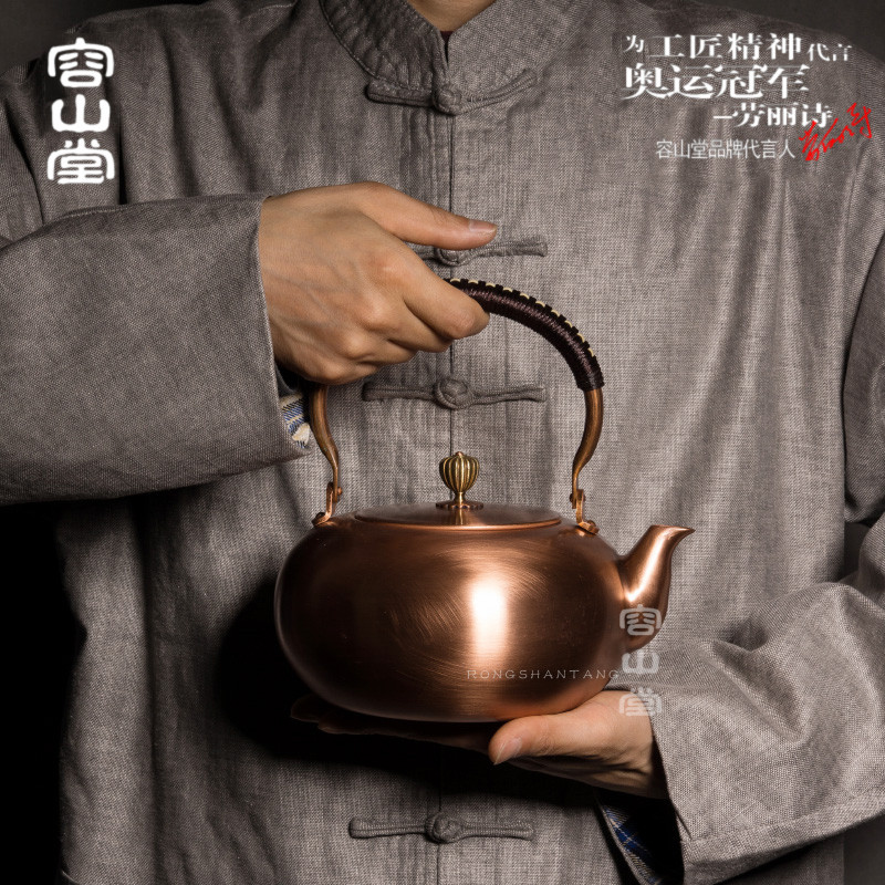 Darongshan hall large thick copper pot handmade copper kettle copper teapot yin hu niu japanese urgent need pot