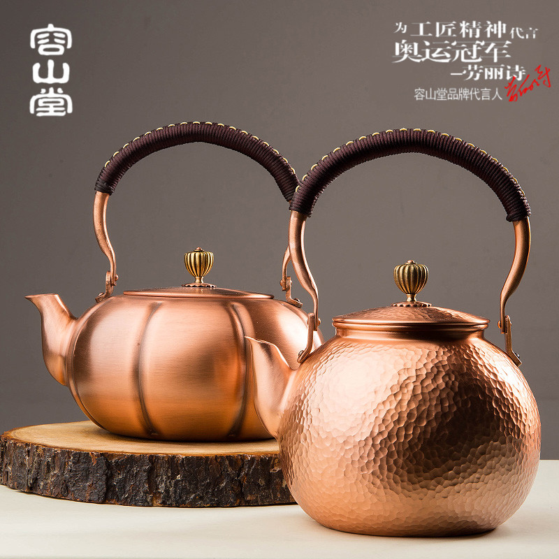 Darongshan hall ming fun handmade pure copper pot of pure copper thick purple copper pot kettle teapot kettle large gift box