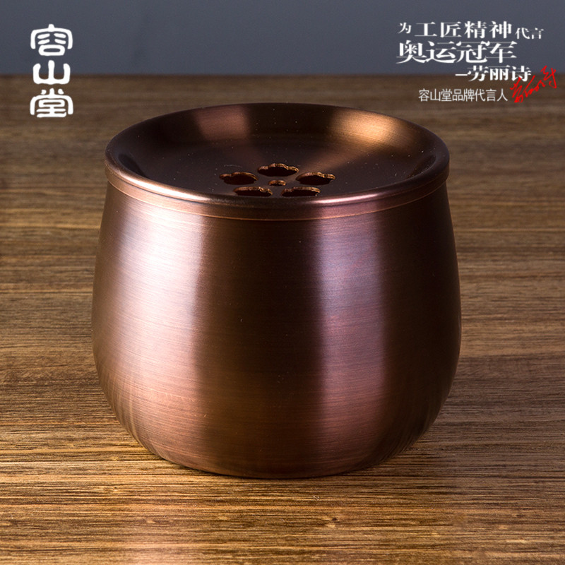 Darongshan hall tea drinking pure copper build water wash pot bearing large spittoon washing dry tea japanese tea ceremony accessories