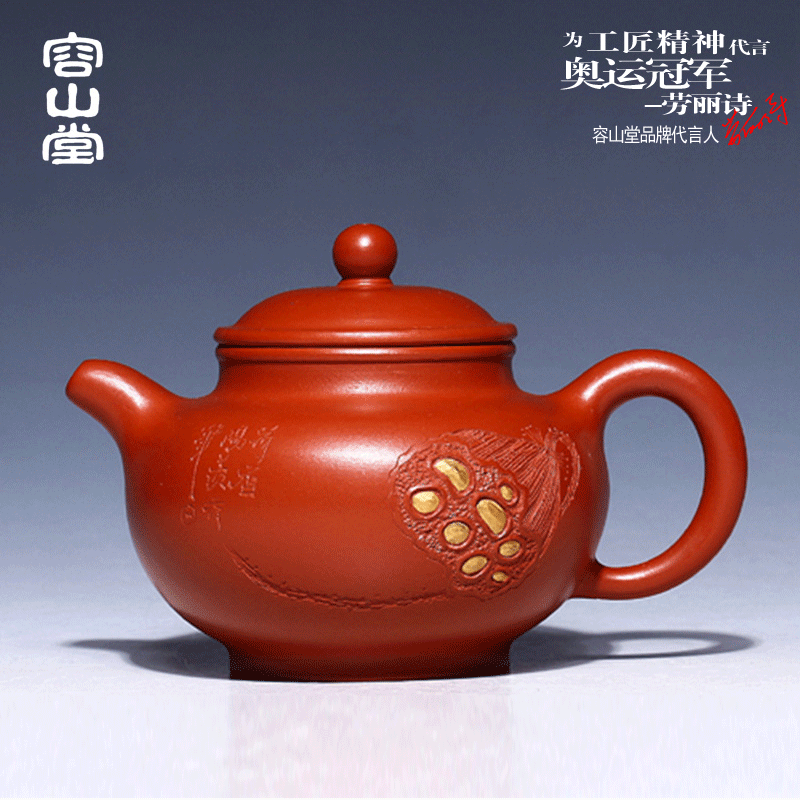 Darongshan purple peaks hall lotus carved gilt antique handmade yixing teapot zhuni famous teapot monoaryl