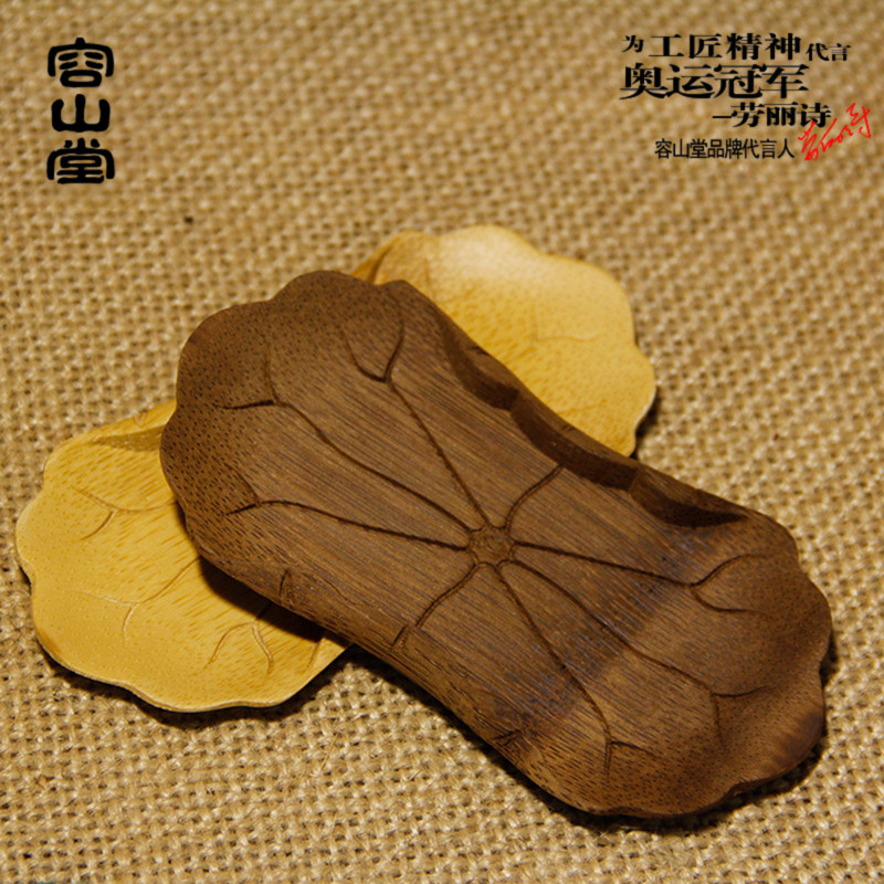 Darongshan reniforme hall natural handmade bamboo bamboo cup holder coasters saucer creative zen tea ceremony with zero tea towel care