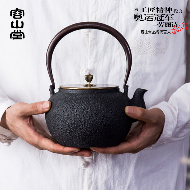 Darongshan su yun tang old iron pot cast iron teapot teapot boiling teapot japan spiral pattern pure copper pot handle