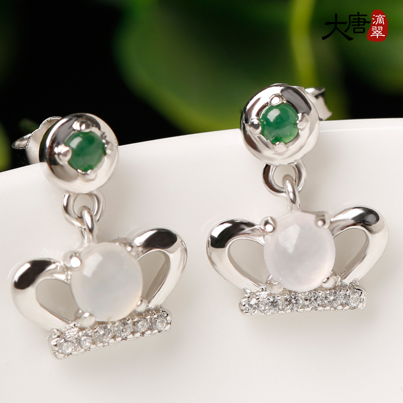 Datang dicui old crater burma jade a cargo of natural jade inlaid jade earrings female models 925 silver earrings ear hanging