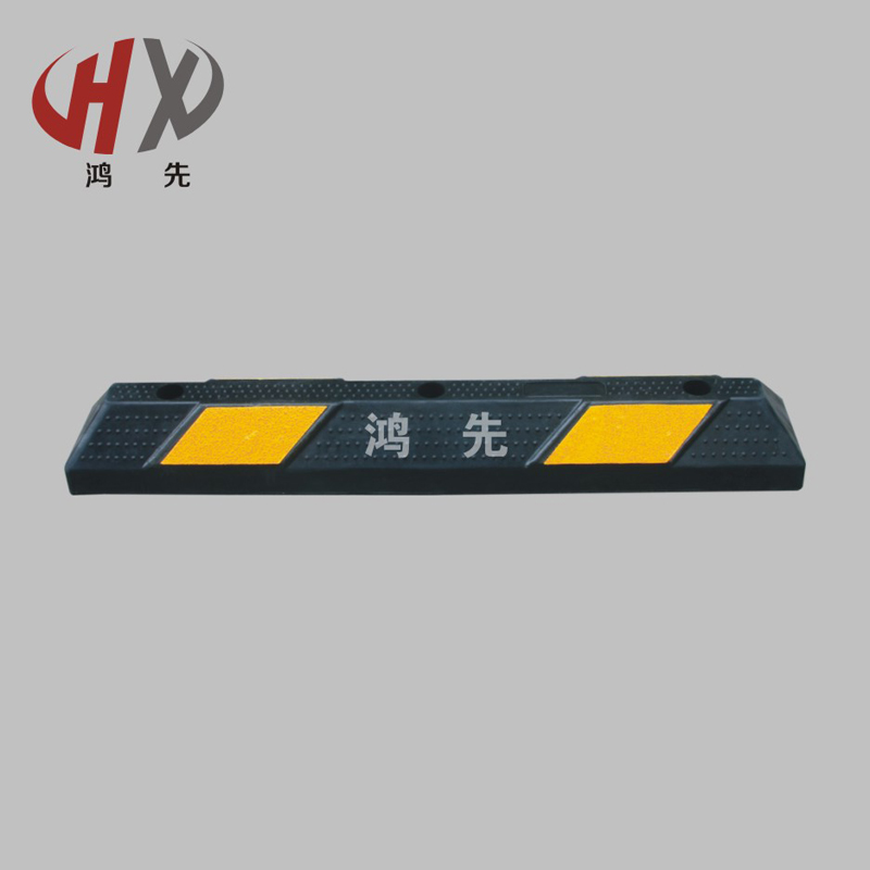 David first dedicated parking wheel locator rubber wheel locator rubber wheel locator block cars
