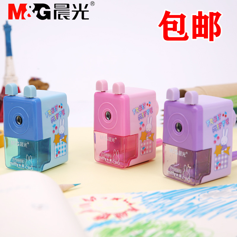 Dawn dawn fps90606 miffy cartoon pencil sharpener pencil sharpener volume cranked pencil sharpener pencil sharpener pencil sharpeners pencil sharpener pencil sharpener machine student stationery free shipping
