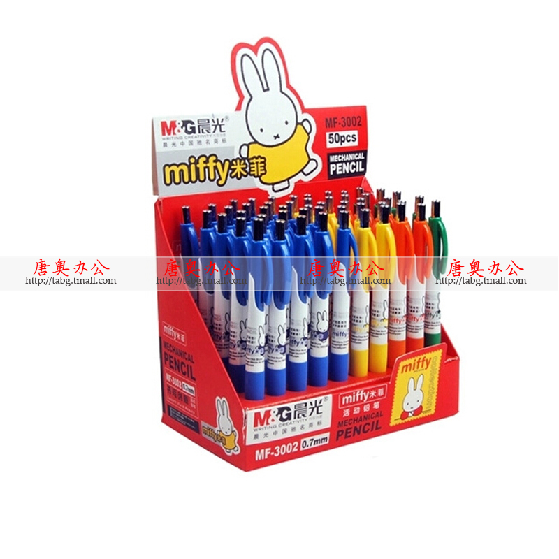 Dawn dawn mf3002 pencil 0.7mm0.5mm 5mm automatic pencil pencil student pencil dawn miffy with text