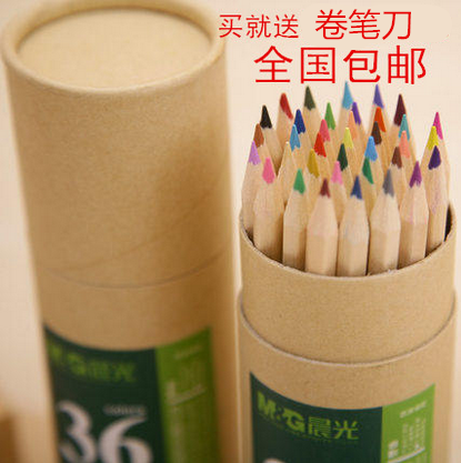 Dawn dawn stationery 36802 barreled 36 color 36801 color 36 color pencil lead barreled brush free shipping