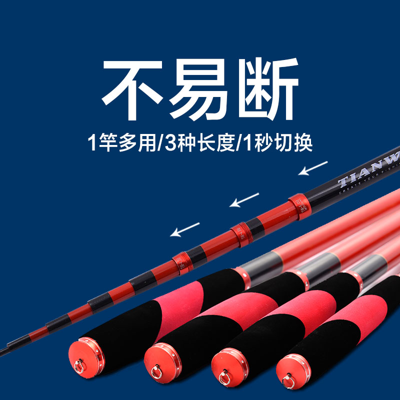 Days of fog special fishing rod fishing rod pole in hand streams pole position ultralight superhard carbon taiwan fishing rod 28 short section of fishing gear suit