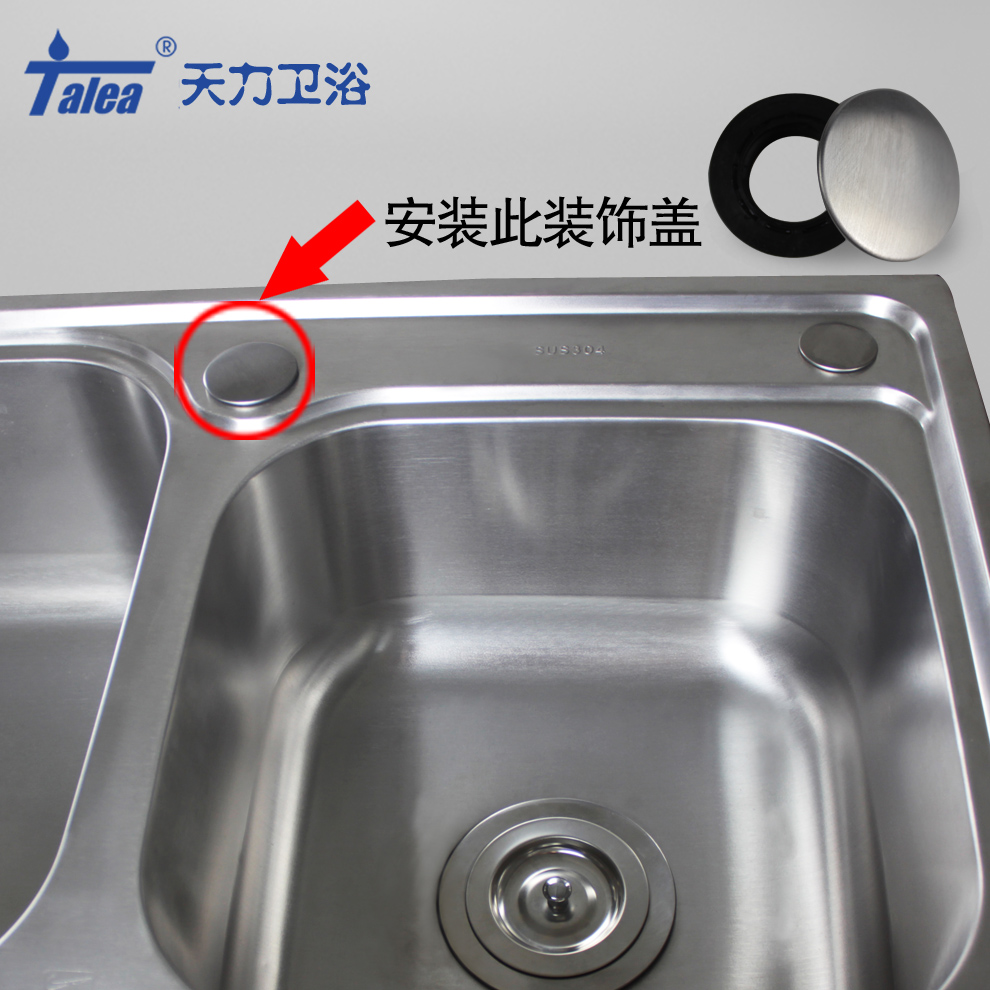 Days of the decorative cover vegetables basin bathroom sink kitchen sink soap dispenser accessories vegetables basin cover tunnel hole QS045