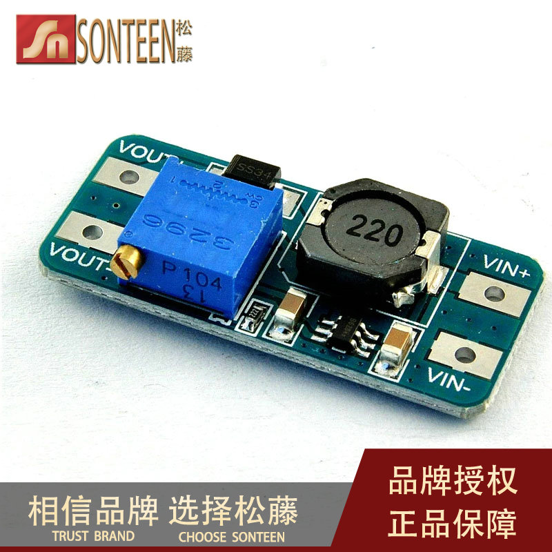 Dc-dc boost module 2a boost board wide input voltage 2/5/9 v liter/12/28 v adjustable 2577