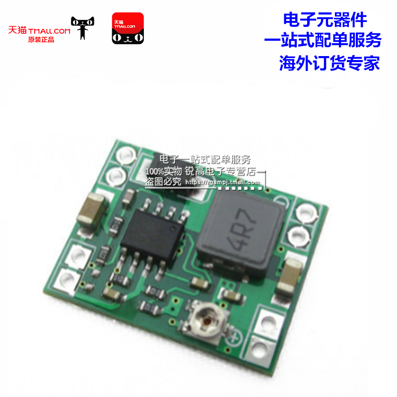 Dc-dc power supply module 3a adjustable output mp1584 phyllo ultra low volume adjustable