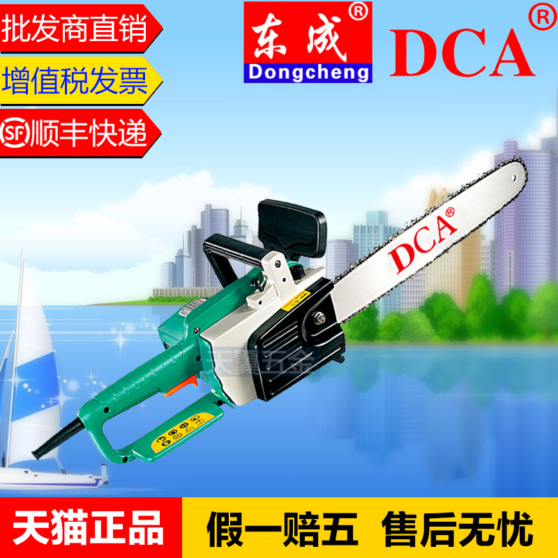 Dca east into the sf vat FF02-405 import chainsaw logging chain saws electric chain saws chainsaw power tools