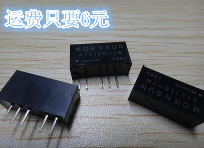 Dcdc turn positive and negative power supply module 12 v dc-dc isolated power supply chip a1212s-2w