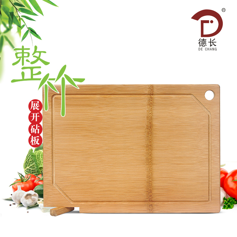 De long whole bamboo cutting board sided cutting board rectangular cutting board chopping board thicker blades ganmian board cutting board home