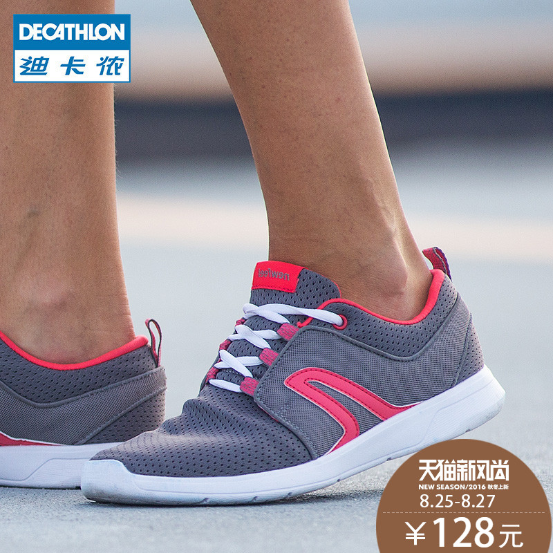 e9950c5fe88 China Decathlon Shoes, China Decathlon Shoes Shopping Guide at ...