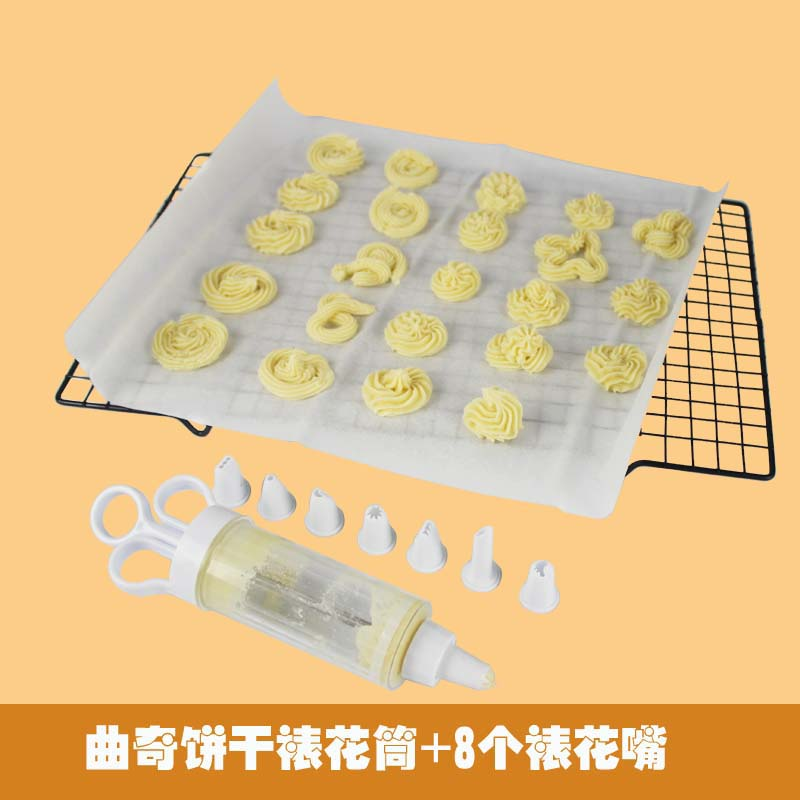 Decorating cookies gun mouth mouth puffs cookie baking mold decorating baking tools