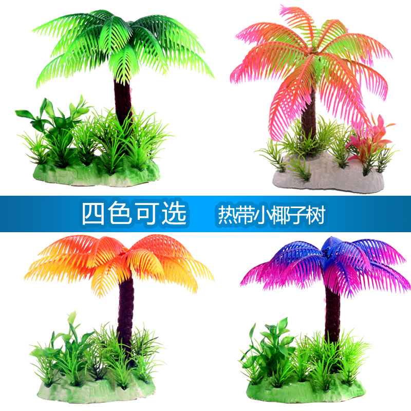 Decorative landscaping aquarium fish tank tropical aquarium package with multicolor small coconut tree coconut tree scenery aquarium plants