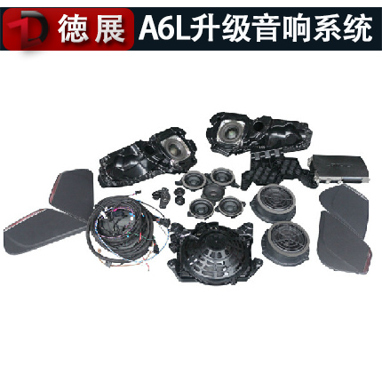 Dedicated audi a6l car audio conversion A4LQ5BOSE speaker horn tweeter high quality can lift