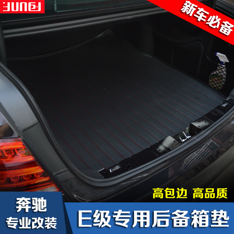 Dedicated benchi level e to level b new level e to level b e180 320l 200 260 300 trunk mat trunk mat modification