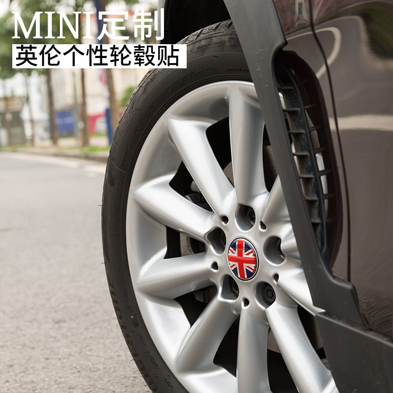 Dedicated bmw mini mini car wheels modified wheel hub cover affixed stickers in the heart decorative wheelboss smd