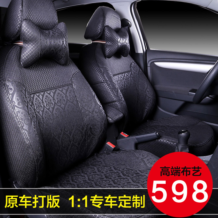 Dedicated bmw x1 car seat cover fabric seat covers custom car seat covers the whole package seasons