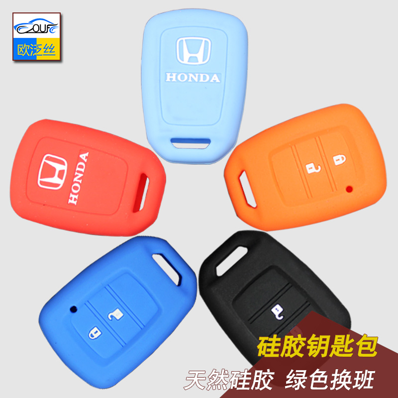 Dedicated hondaå¥ç/ 15 feng fan wallets silicone key package delivery bowl transparent protective stickers a set of