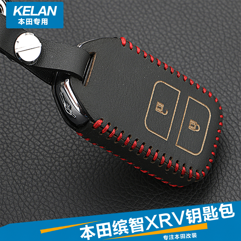 Dedicated honda xrv chi bin bin chi xrv modification dedicated key fob shell keychain leather key cases sets
