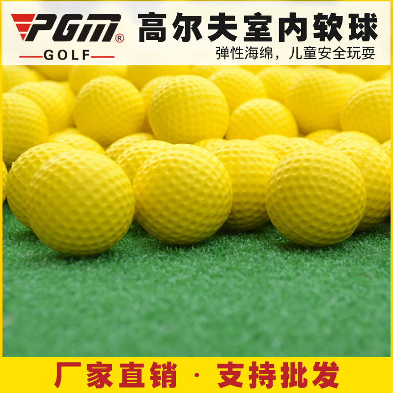 Dedicated indoor soft pu golf ball golf golf ball color random delivery