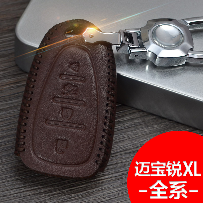 Dedicated mai rui bao love cd wallets snow folan mai rui bao leather car key cases key sets of intelligent remote control remote control protective sleeve xl